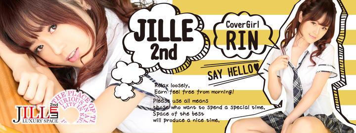 吉祥寺朝・昼キャバ JILLE 2nd(ジル セカンド)メイン画像