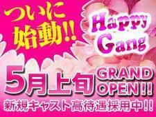 上野ハッピーギャング