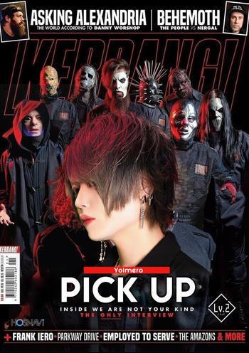 歌舞伎町Lv.2のイベント'「Pick Up」のポスターデザイン