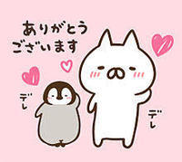 こんにちは(*´ω`*)の写真