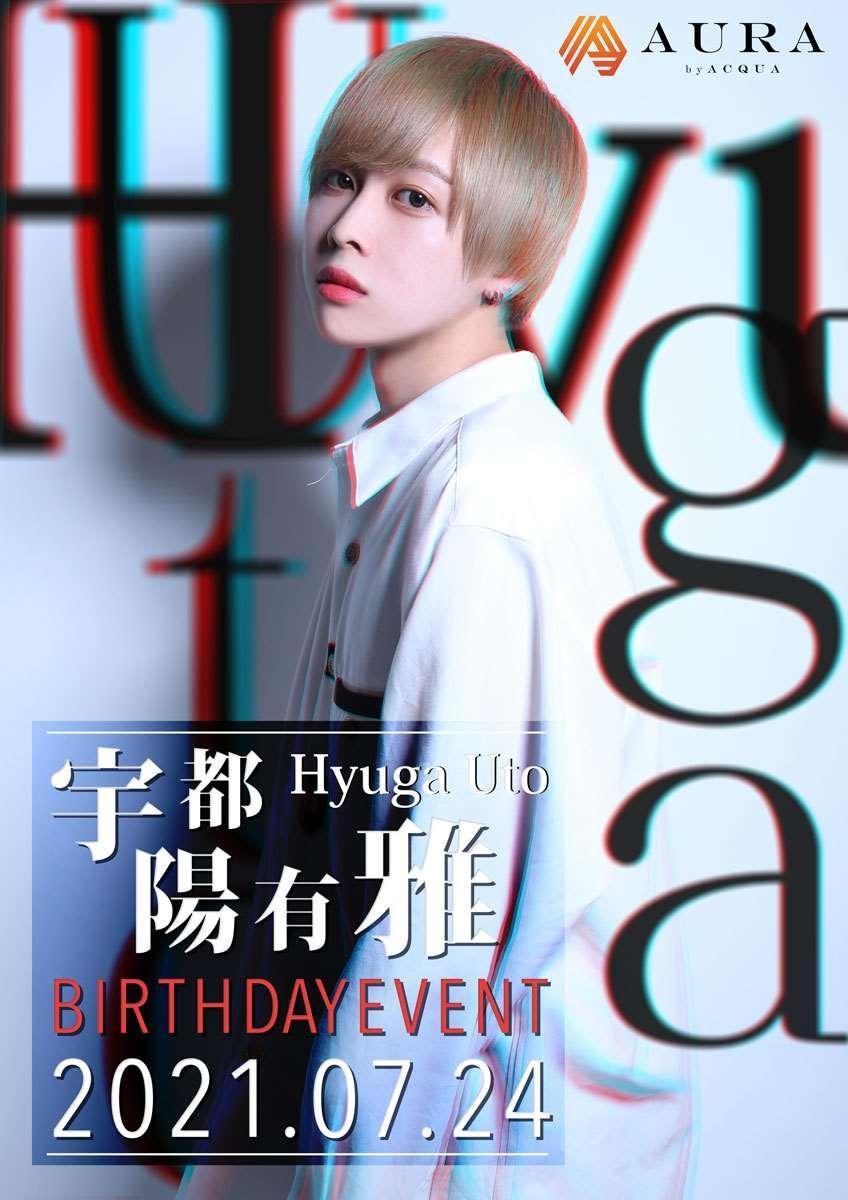 歌舞伎町AURAのイベント「宇都陽有雅バースデー」のポスターデザイン