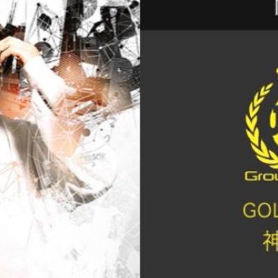 「groupGOLD年間売上ナンバー1を発表…」の写真