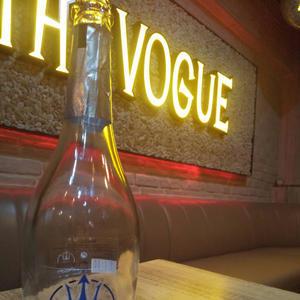 昨日はシャンパンとテキーラ、コカボムタワーとたくさんありがとうございました〜😄✨の写真1枚目