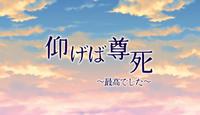 今週も水〜土出勤( ・∇・)まりちゃんは最高卍の写真