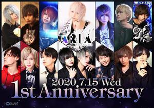 DRIVE ARIAのイベント「1周年」のポスターデザイン