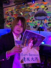 昨日は逢坂大河代表のバースデーイベントでしたぁー♪(´ε`*)たくさんの姫様のご来店ありがとうござ…の写真