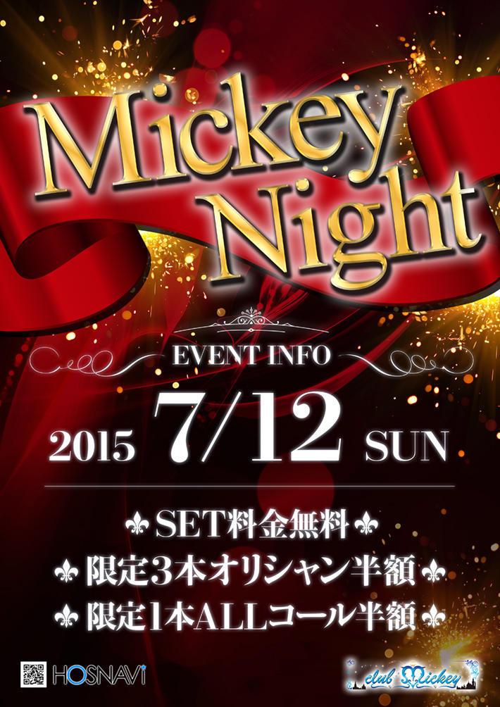 歌舞伎町Mickeyのイベント「Mickey Night」のポスターデザイン