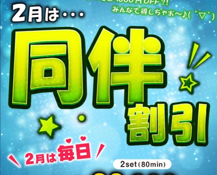 2/16(日)本日のラインナップ♡の写真1
