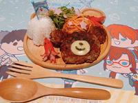 お料理日記🐻の写真