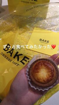 楽しみすぎる〜〜の写真