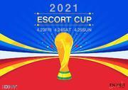 エスコートカップ