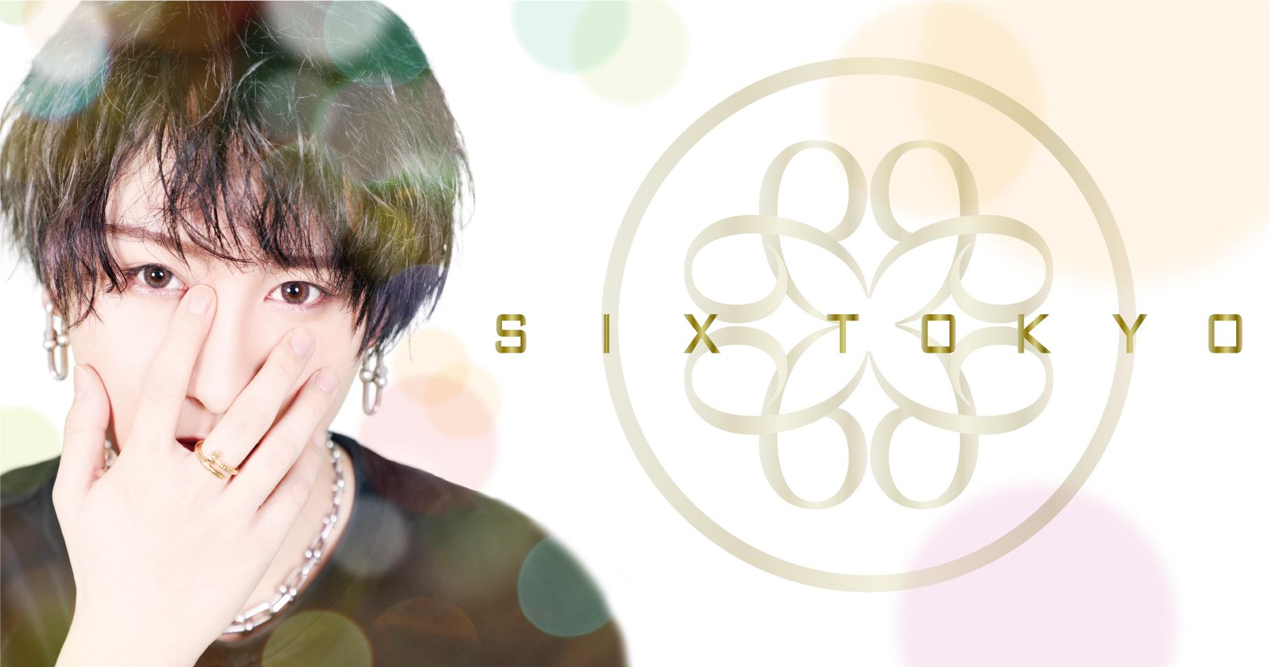 SIX TOKYOメインビジュアル