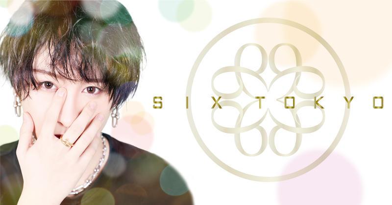 歌舞伎町ホストクラブSIX TOKYO(シックストウキョウ)メインビジュアル