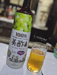 ビールの美酢割にハマりました💓の写真