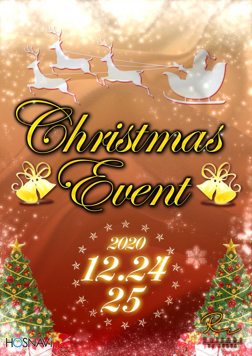 歌舞伎町R TOKYO -Delight by ACQUA-のイベント「クリスマスイベント」のポスターデザイン