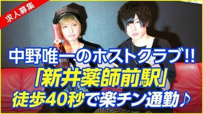 ニュース「「新井薬師駅前」徒歩40秒!中野エリア唯一のホストクラブ「A-TRIBE」 」