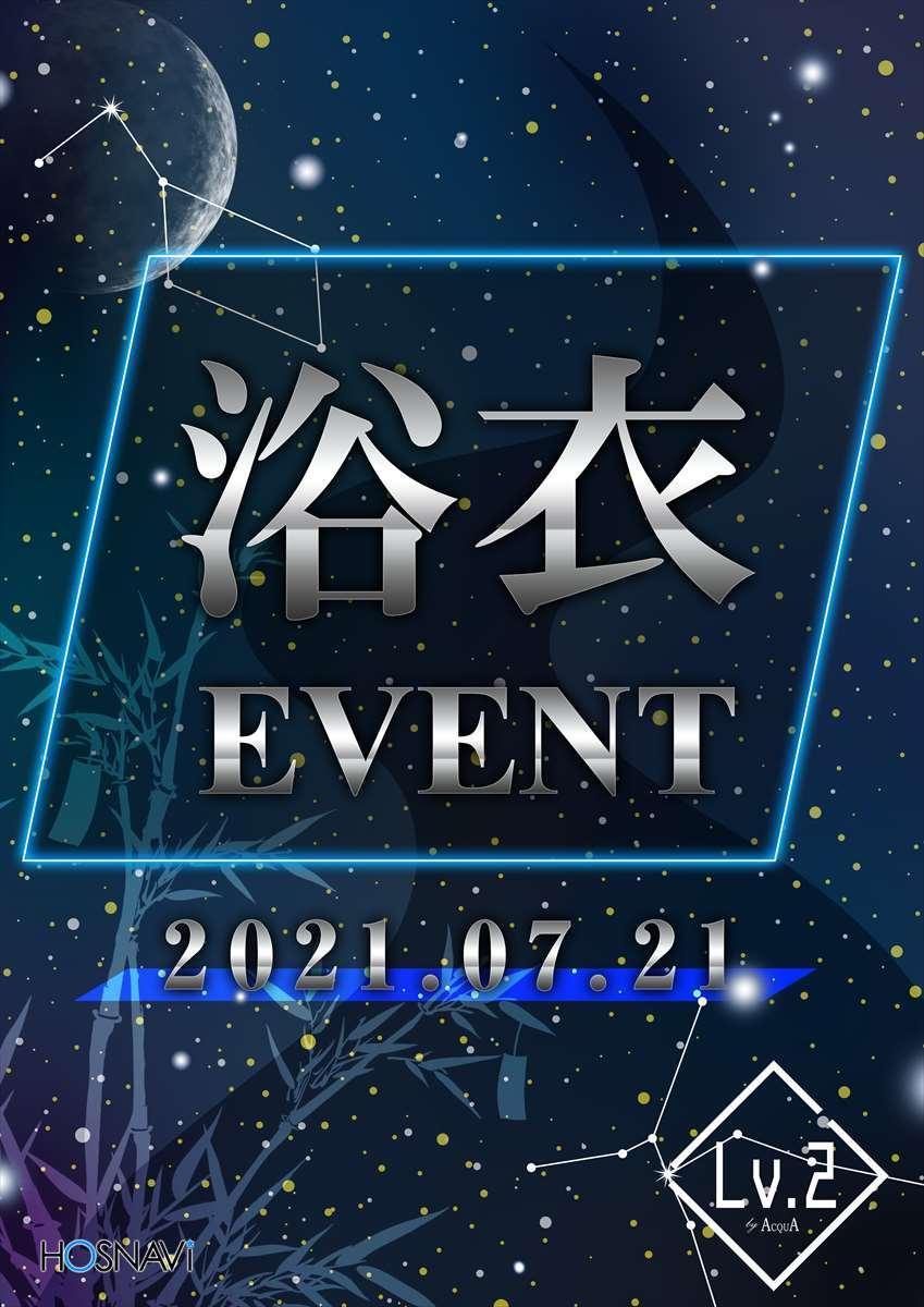 歌舞伎町Lv.2のイベント「浴衣イベント」のポスターデザイン