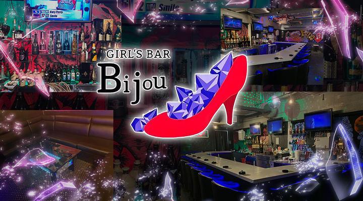 shop-img Bijouのメインビジュアル