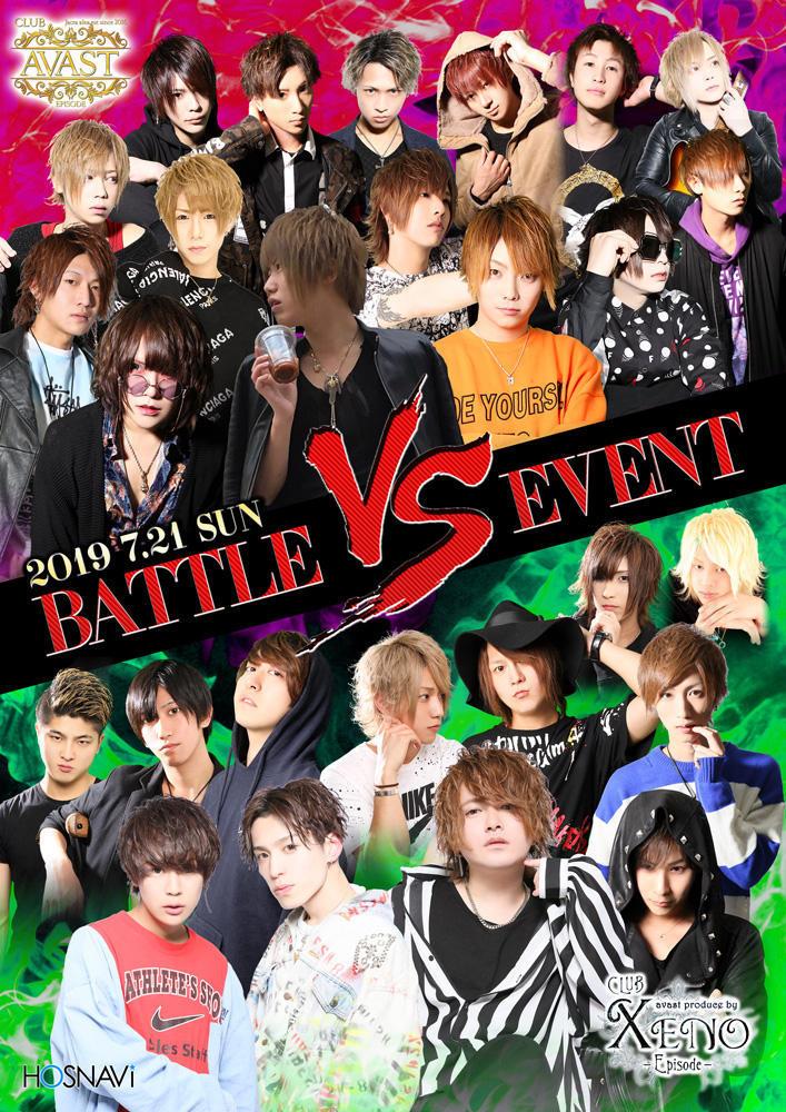 歌舞伎町AVASTのイベント「バトルイベント」のポスターデザイン