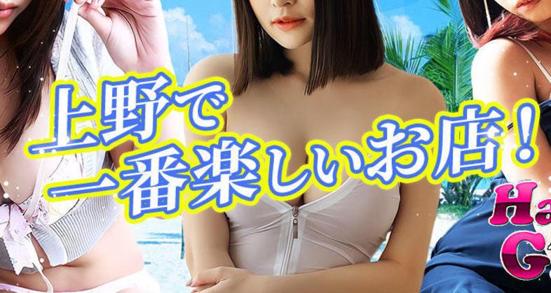 tweet-img ★8/4 Renewal Open Happy Gang★