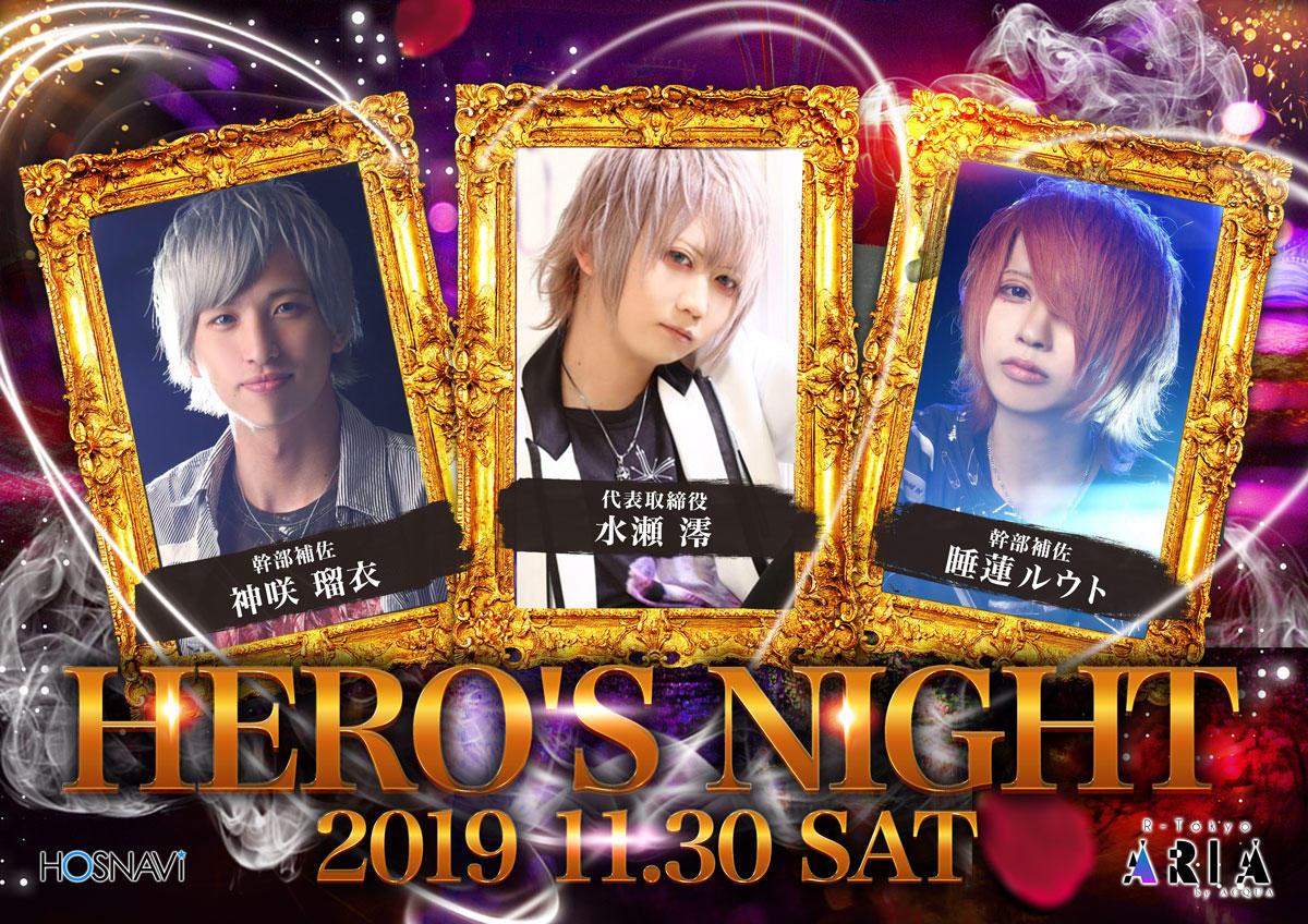 歌舞伎町DRIVE ARIAのイベント「ヒーローズナイト」のポスターデザイン
