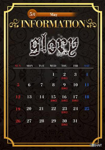 歌舞伎町ホストクラブgloryのイベント「5月度カレンダー」のポスターデザイン