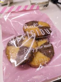 花男のステラおばさん(??)にクッキー頂いた٩(♡ε♡ )۶の写真