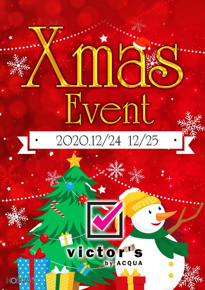 歌舞伎町Victor'sのイベント「クリスマスイベント」のポスターデザイン