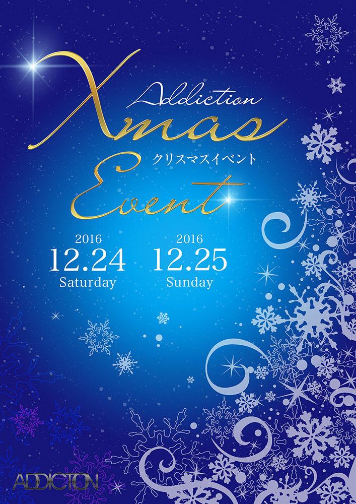 歌舞伎町ADDICTIONのイベント「クリスマスイベント」のポスターデザイン