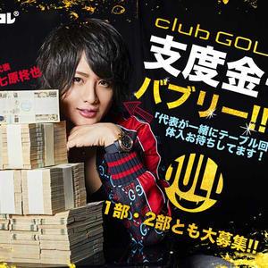 歌舞伎町ホストクラブ「GOLD」の求人写真1