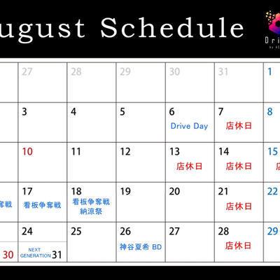 「さぁ8月もやって参りました✨今月のスケジュ…」の写真1