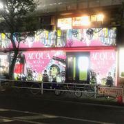 歌舞伎町ホストクラブ「Luxury」の店内写真