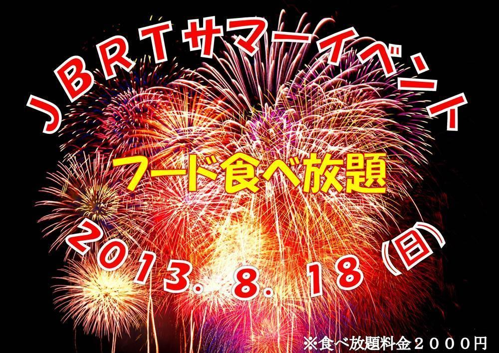 歌舞伎町JUBIRATION CLUBのイベント「JBRT サマーイベント」のポスターデザイン