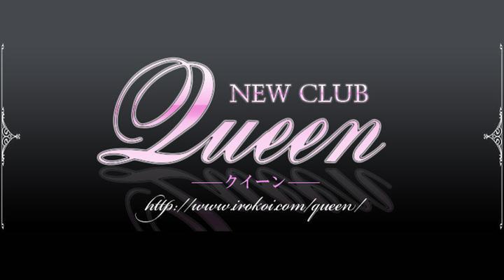 shop-img Queenのメインビジュアル