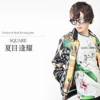 Fashion & Style SQUARE 夏目逢耀