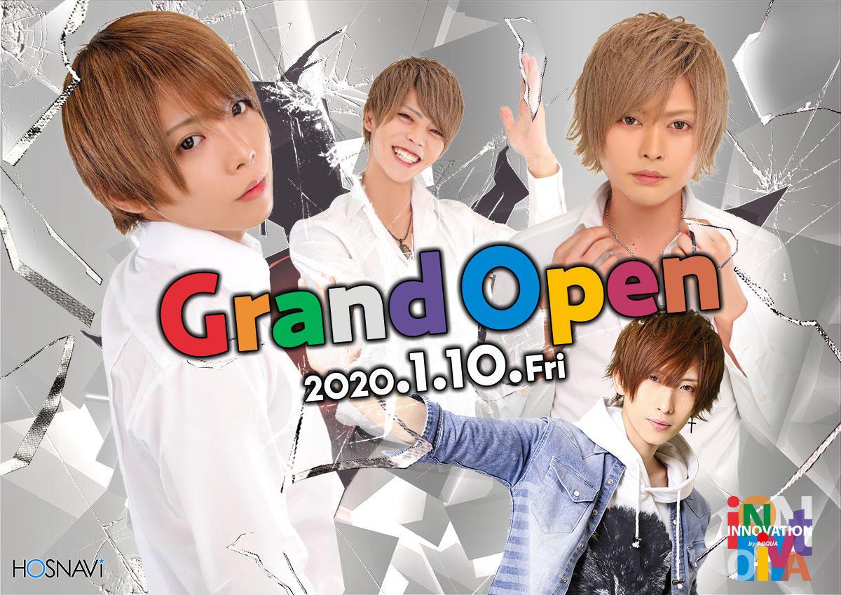 歌舞伎町INNOVATIONのイベント「グランドオープン」のポスターデザイン