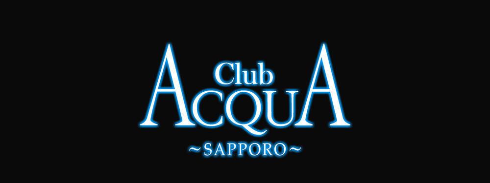 札幌ホストクラブACQUA ~SAPPORO~(アクアサッポロ )メインビジュアル