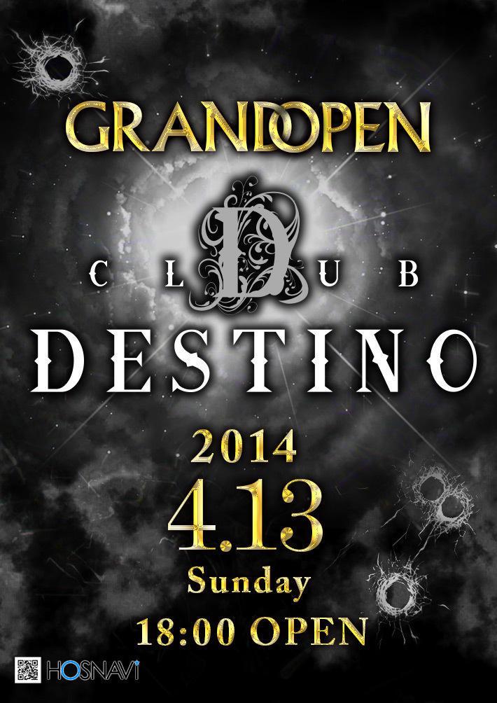 歌舞伎町DESTINOのイベント「DESTINO グランドオープン」のポスターデザイン