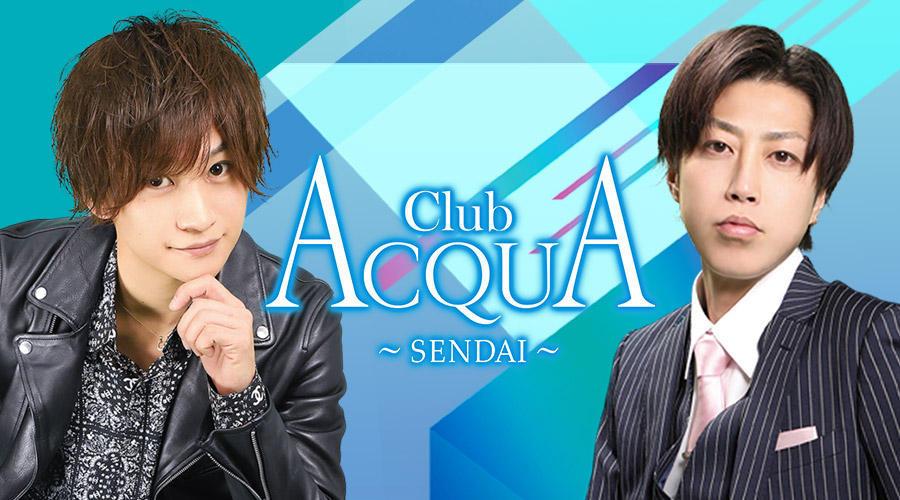 仙台ホストクラブ「ACQUA ~SENDAI~」のメインビジュアル