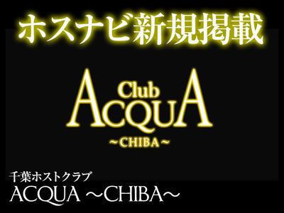 ニュース「ACQUA GROUP千葉上陸!2020年新たな挑戦がはじまる」