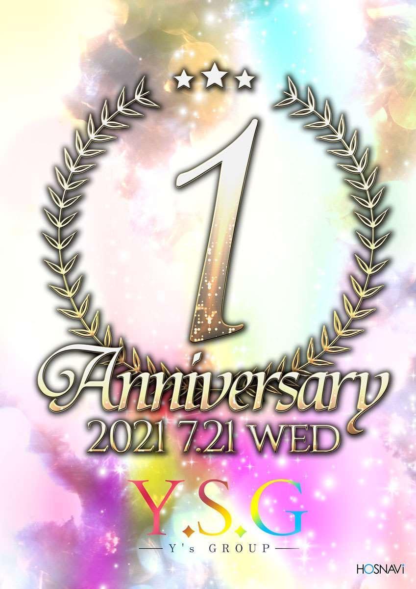 歌舞伎町Y.S.G のイベント「1st Anniversary」のポスターデザイン