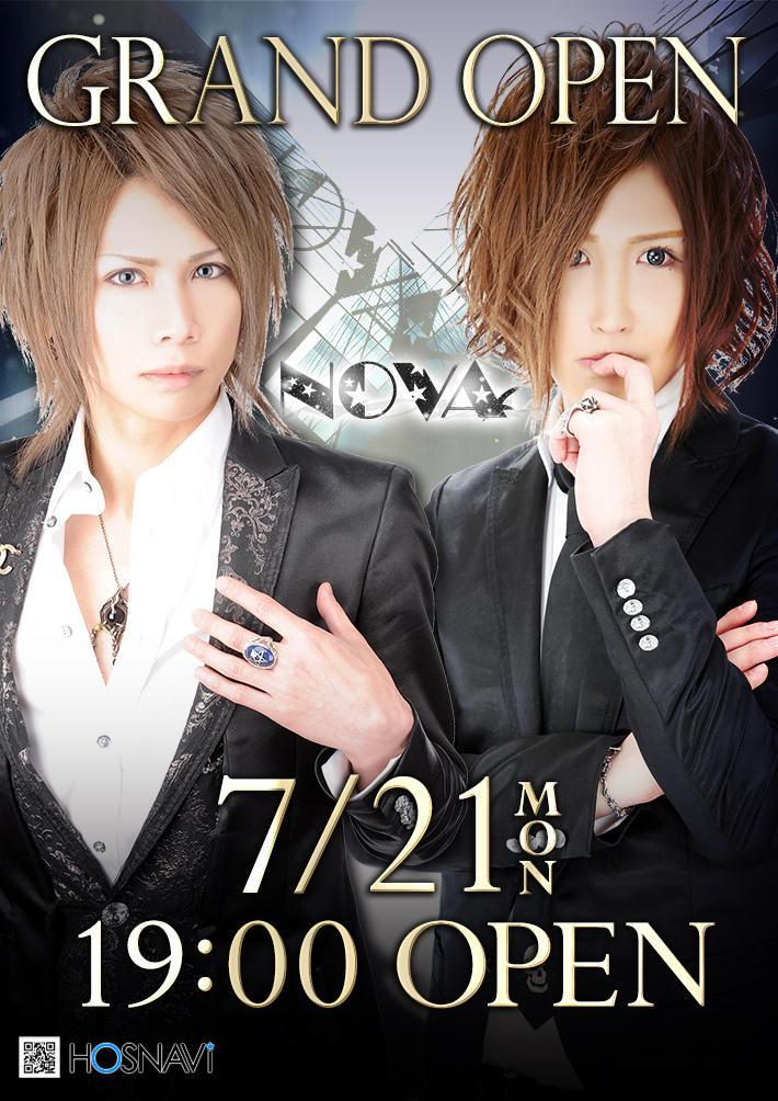 歌舞伎町NOVAのイベント「NOVA グランドオープン」のポスターデザイン