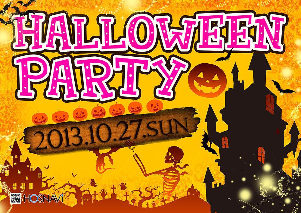 歌舞伎町ATLASのイベント「HALLOWEEN PARTY」のポスターデザイン