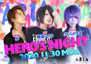 DRIVE ARIAのイベント「ヒーローズナイト」のポスターデザイン