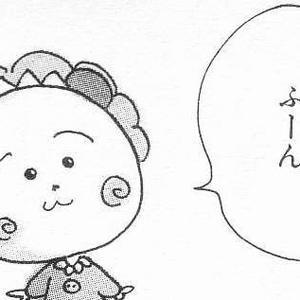 最近好きなアニメはコジコジ☆の写真1枚目