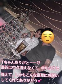 昨日は、久しぶりにTちゃんが逢いに来てくれました...♪*゚の写真