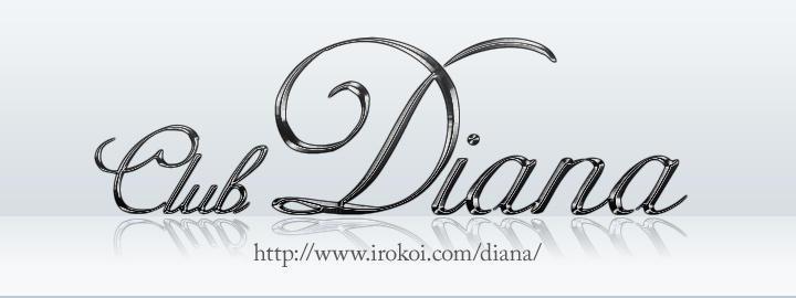 shop-img Dianaのメインビジュアル