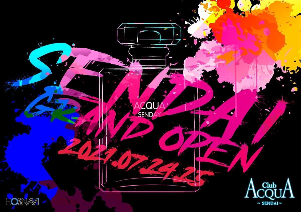 仙台ACQUA ~SENDAI~のイベント「グランドオープン」のポスターデザイン