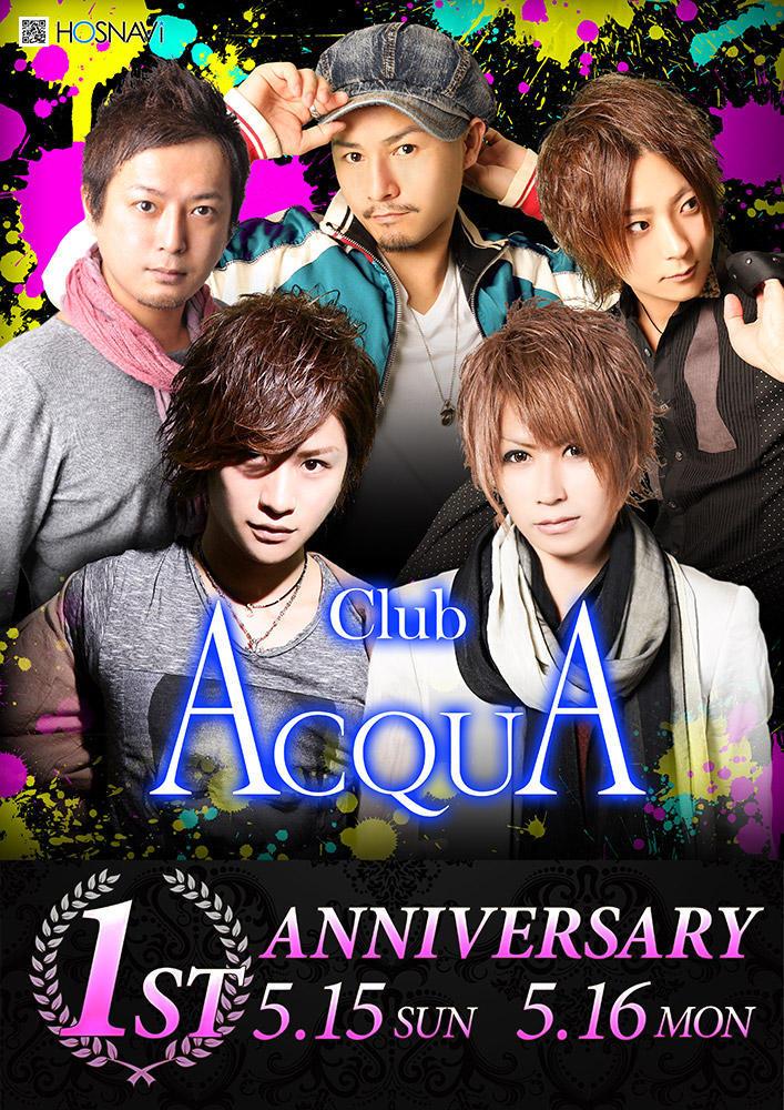 歌舞伎町ACQUAのイベント「1周年イベント」のポスターデザイン