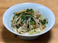 こんにちわ、今日は野菜炒め作ってみました!!の写真